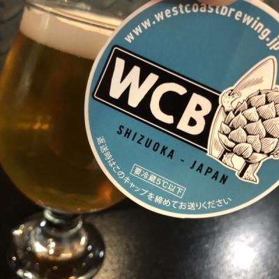 新ビール WCB IPA